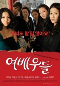 15. actresses