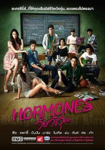 21. hormones