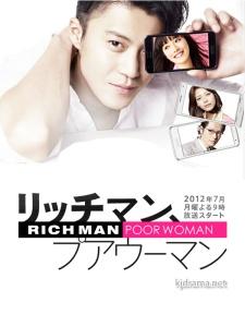 26. rich man