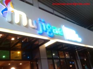 Mujigae (16)